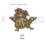 Samurai hanger brass p copy