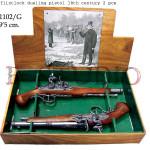 ref_2_1102 2 flintlock dueling pistol, 18th. Century